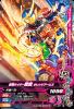 RT1-037 仮面ライダー鎧武オレンジアームズ (N)
