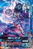 RT1-049 仮面ライダーローグ (N)