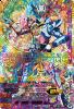 BM6-001 仮面ライダービルドジーニアスフォーム
