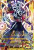 BM6-019 仮面ライダーエボルブラックホールフォーム