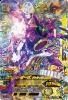 BM6-035 仮面ライダーオーズプトティラ コンボ