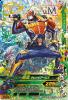 BM6-064 仮面ライダー鎧武オレンジアームズ