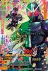 BM6-054 仮面ライダーWサイクロンジョーカー