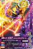 BM6-005 仮面ライダービルドニンニンコミックフォーム