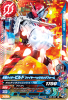 BM6-006 仮面ライダービルドファイヤーヘッジホッグフォーム (N)