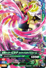 BM6-008 仮面ライダービルドオクトパスライトフォーム