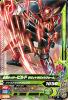 BM6-011 仮面ライダービルドラビットラビットフォーム