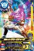 BM6-016 仮面ライダークローズチャージ