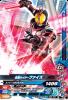 BM6-027 仮面ライダーファイズ (R)