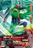 BM6-034 仮面ライダーWサイクロンジョーカー