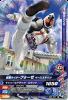 BM6-037 仮面ライダーフォーゼベースステイツ