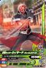 BM6-038 仮面ライダーウィザードフレイムスタイル