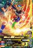 BM6-039 仮面ライダー鎧武オレンジアームズ