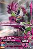 BM6-049 仮面ライダーエグゼイドアクションゲーマー レベル2