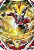 <img class='new_mark_img1' src='https://img.shop-pro.jp/img/new/icons20.gif' style='border:none;display:inline;margin:0px;padding:0px;width:auto;' />1-012 ウルトラマンビクトリー (OR)