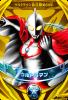 P-001 ウルトラマン(ブラザーズマント) (PR)