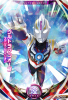 <img class='new_mark_img1' src='https://img.shop-pro.jp/img/new/icons20.gif' style='border:none;display:inline;margin:0px;padding:0px;width:auto;' />PC-001 ウルトラマンオーブスペシウムゼペリオン (PR)