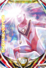 <img class='new_mark_img1' src='https://img.shop-pro.jp/img/new/icons20.gif' style='border:none;display:inline;margin:0px;padding:0px;width:auto;' />PC-002 ウルトラマンガイア(V2) (PR)