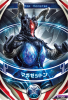 S-001 マガゼットン (PR)