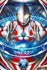 T-001 ウルトラマン (PR)