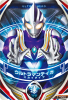 <img class='new_mark_img1' src='https://img.shop-pro.jp/img/new/icons20.gif' style='border:none;display:inline;margin:0px;padding:0px;width:auto;' />T-005 ウルトラマンティガ(スカイタイプ) (PR)