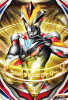 <img class='new_mark_img1' src='https://img.shop-pro.jp/img/new/icons20.gif' style='border:none;display:inline;margin:0px;padding:0px;width:auto;' />T-018 ウルトラマンビクトリー (PR)