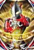 <img class='new_mark_img1' src='https://img.shop-pro.jp/img/new/icons20.gif' style='border:none;display:inline;margin:0px;padding:0px;width:auto;' />T-019 ウルトラマンエックス (PR)