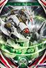 T-041 ギャラクトロン (PR)