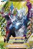 <img class='new_mark_img1' src='https://img.shop-pro.jp/img/new/icons20.gif' style='border:none;display:inline;margin:0px;padding:0px;width:auto;' />K3-053 ウルトラマンサーガ (CP)