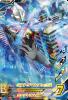 K1-014 ウルトラマンエックス (SR)