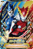 <img class='new_mark_img1' src='https://img.shop-pro.jp/img/new/icons20.gif' style='border:none;display:inline;margin:0px;padding:0px;width:auto;' />K1-051 ウルトラマンロッソ フレイム&ウルトラマンブル アクア (CP)