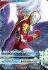 C6-027 ウルトラマンジード ブレイブチャレンジャー (N)