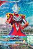 C2-015 ウルトラマンジード ブレイブチャレンジャー (SR)