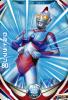 6弾(R)6-028ウルトラマン80