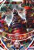 4-015 EXレッドキング (OR)