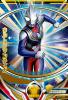 4-018 ウルトラマンティガ (SR)