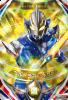 3弾(UR)3-004ウルトラマンヒカリ