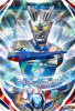 <img class='new_mark_img1' src='https://img.shop-pro.jp/img/new/icons20.gif' style='border:none;display:inline;margin:0px;padding:0px;width:auto;' />3-013 ウルトラマンゼロ (OR)