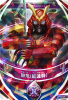 3弾(OR)3-019戀鬼(紅蓮騎)