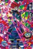 UM7-041 魔神ドミグラ (SR)