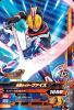 PRT-020 仮面ライダーファイズ