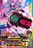PRT-038 仮面ライダージオウ