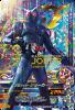 BR1-007 仮面ライダージョーカー