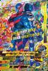BR1-009 仮面ライダービルド ラビットタンクフォーム仮面ライダーグレートクローズ