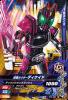 RT3-093 仮面ライダーディケイド