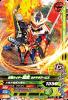 RT3-099 仮面ライダー鎧武カチドキアームズ