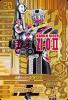 RT4-071 仮面ライダージオウ� (GLR)