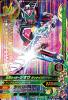 RT4-005 仮面ライダージオウディケイドアーマー (SR)