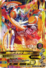 RT4-008 仮面ライダージオウ鎧武アーマー (SR)