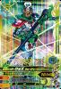 RT4-019 仮面ライダーウォズフューチャーリングクイズ (SR)